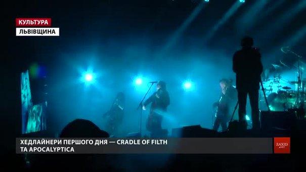 На Львівщині гучно відлунав фестиваль Zaxidfest