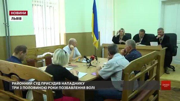 Львівський апеляційний суд розпочав розгляд справи про напад на захисника лісу