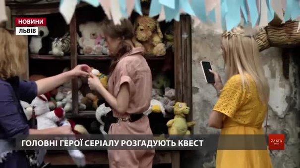 На львівських вулицях знімають серіал для підлітків