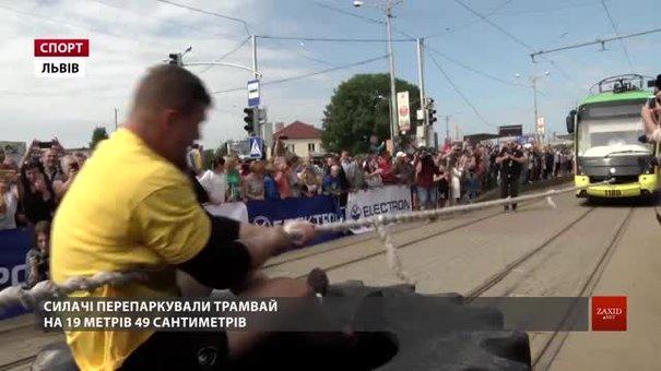 Богатирі Рекша і Конюшок руками протягнули три львівські трамваї та встановили рекорд України