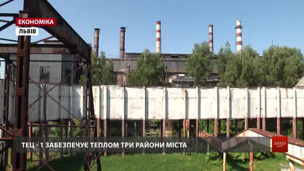 «Львівтеплоенерго» проводить капітальні ремонти котлів на ТЕЦ-1