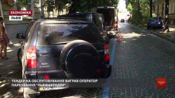 Мешканці центру Львова збунтувались проти нових платних паркінгів