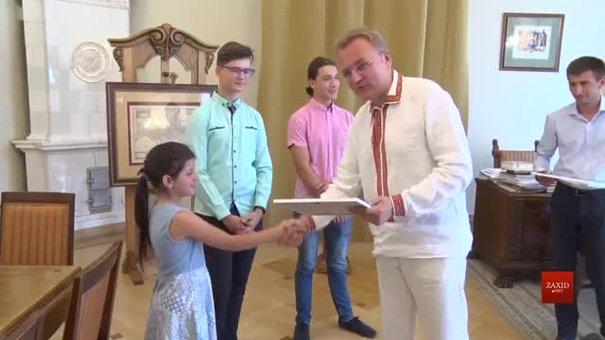 Львівська мерія вручила талановитим дітям по 10 тисяч гривень