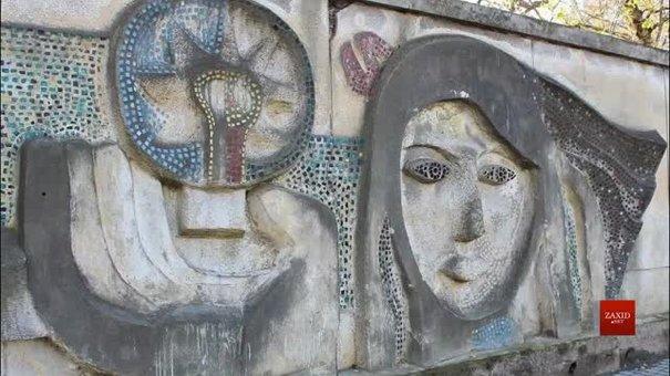 У Львові збережуть ще одну радянську мозаїку та передадуть у музей