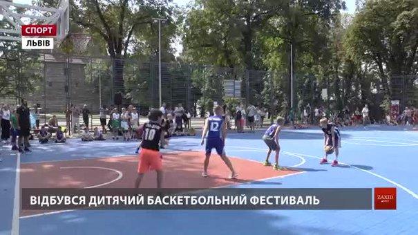 У Львові відбувся дитячий турнір із вуличного баскетболу