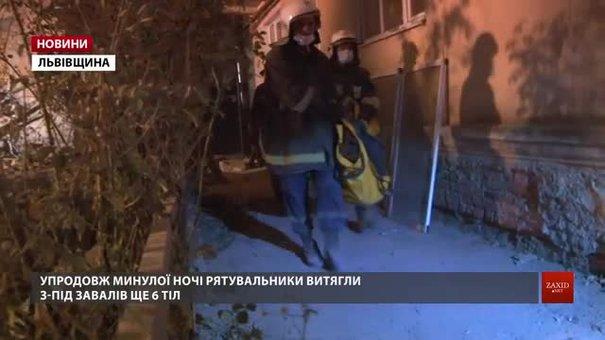 Судмедексперти підтвердили миттєву загибель шести людей під завалами в Дрогобичі