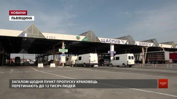 На митницях Львівщини запровадять електронну чергу