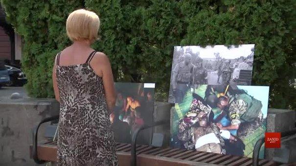 У Львові відзначили День пам'яті загиблих героїв