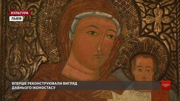 Вперше після 1939 року у Львові зібрали разом скарби музею Ставропігійського інституту