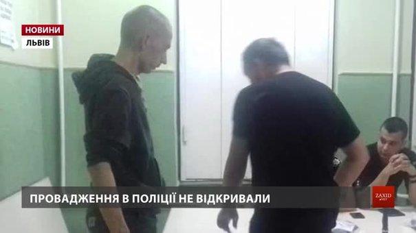 Атовці затримали чоловіка, який осквернив пам'ятник Бандері у Львові