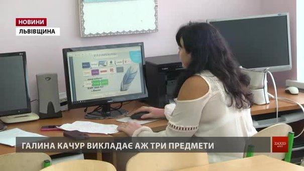 У деяких школах Львівщини бракує вчителів