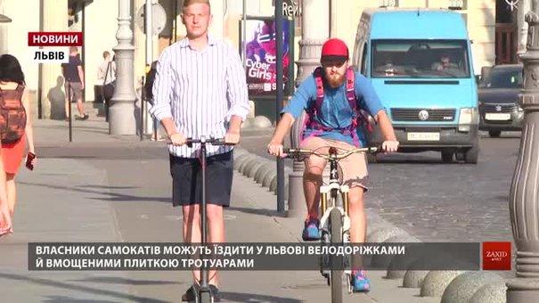 Швидкість електросамокатів у Львові пропонують обмежити до 8 км/год