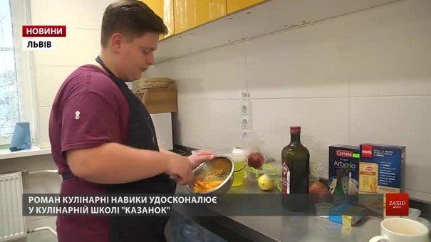 Вихованець львівського інтернату поїде на кулінарні навчання до Німеччини