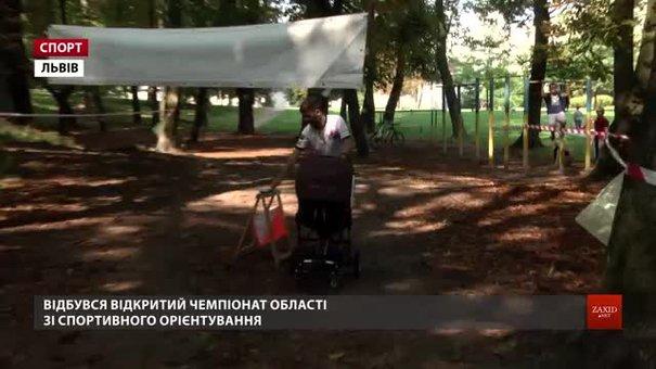 Більше сотні атлетів позмагалися на чемпіонаті Львівщини зі спортивного орієнтування