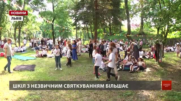Деякі львівські навчальні заклади розпочали навчання з флешмобів та пікніків