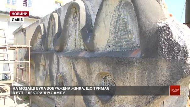 Мозаїку з території львівського заводу перенесли до музею