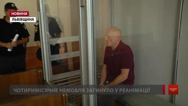 Винуватця смертельної ДТП у Стрию взяли під домашній арешт