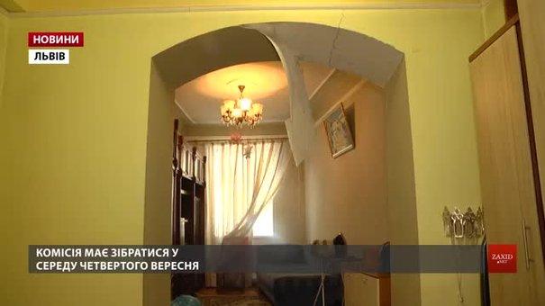 Шість львівських сімей покинули свої квартири через загрозу обвалу
