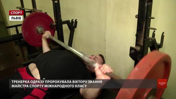 Львів'янин Віктор Гладкий став чемпіоном світу з паверліфтингу