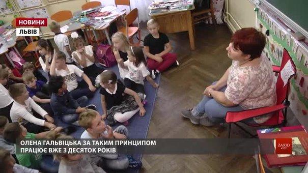 Львівська вчителька-фіналістка Global Teacher Prize Ukraine розказала про підготовку до конкурсу