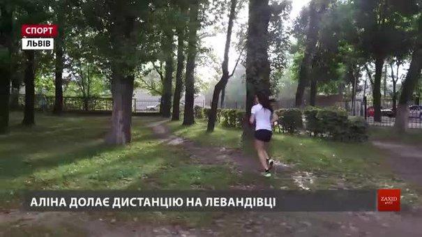 Учасники Ліги Доброго Бігу долають кілометри і збирають гроші на благодійність