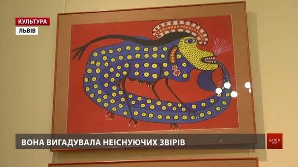 До Львова привезли 60 оригіналів Марії Примаченко із приватної колекції