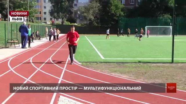 У львівському ліцеї «Сихівський» запрацював мультифункціональний спортивний майданчик