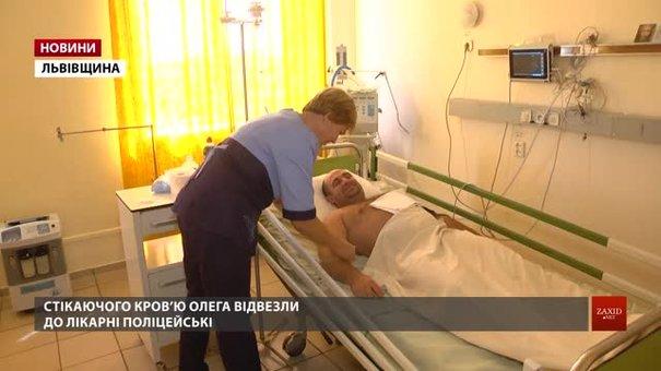 Поліцейський з Жидачівщини розповів, як із ножем у грудях затримав двох в'язнів-утікачів