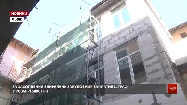 Комісія ЛМР вимагає від власника припинити будівельні роботи у дворику на вул. Лесі Українки