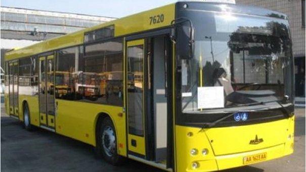 Для студентів Львівського університету запустять автобусний експрес-маршрут