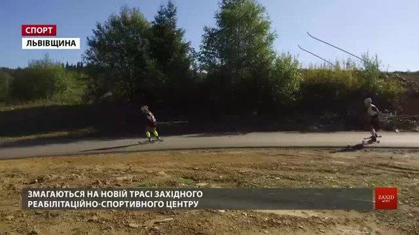 Львівщина приймає міжнародні перегони на лижоролерах під егідою FIS