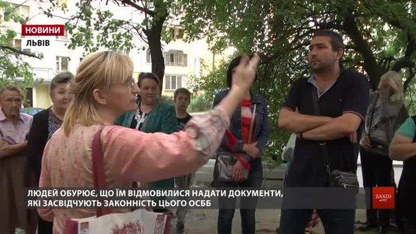 У одному з львівських будинків ОСББ створили без відома мешканців