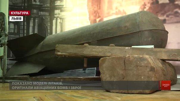 В Історичному музеї відкрили виставку про день перед бомбардуванням Львова та вересень 1939 року