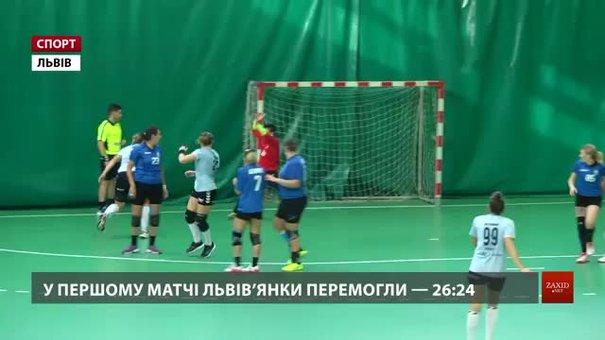 Львівська гандбольна «Галичанка» перемогла азербайджанський «Азерйол»