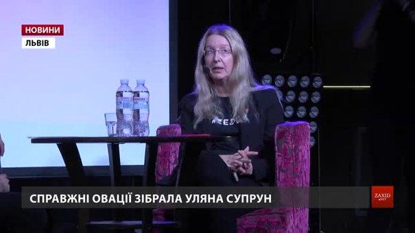 На «Молодвіж» у Львові зареєструвалися понад три тисячі учасників