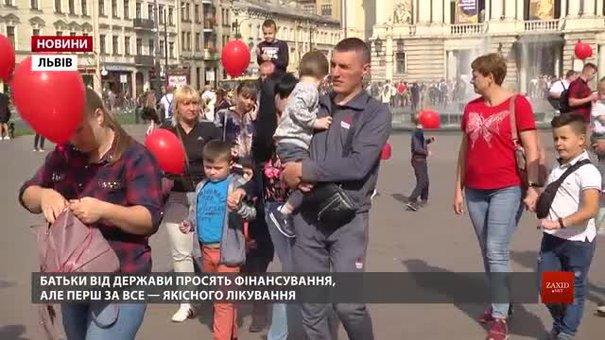 У Львові відзначили Всесвітній день міопатії Дюшенна