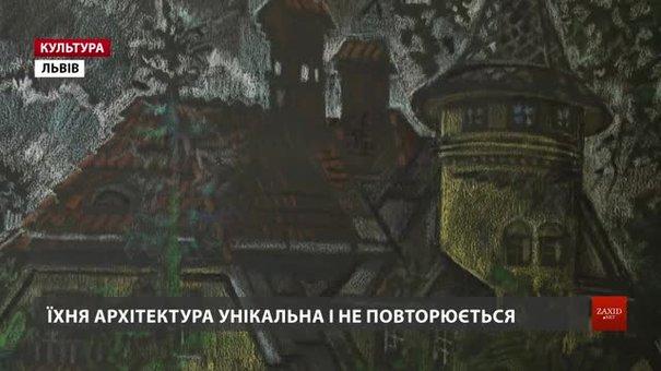 Львівська художниця Дарія Зав'ялова намалювала забуті львівські вілли