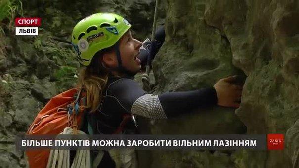 Атлети зі всієї України позмагалися у Львові на чемпіонаті України із гірського туризму