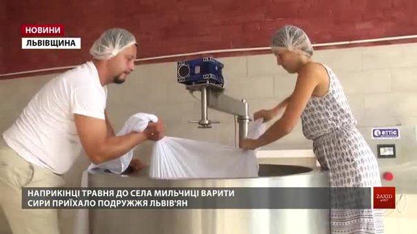 Подружжя львів'ян із міста переїхало в село та зайнялося сироварінням