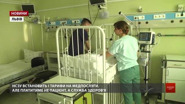 Реформа вторинної ланки медицини розпочнеться 1 квітня наступного року
