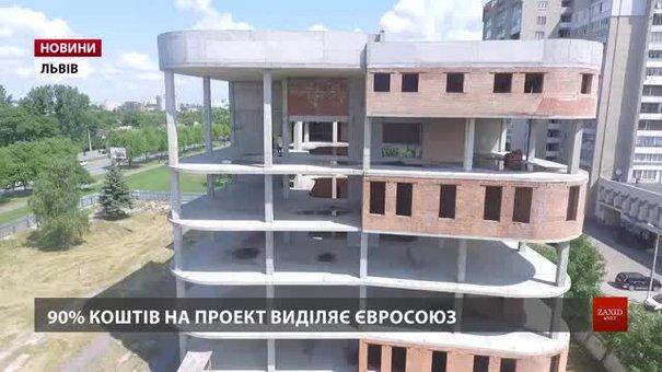 У Львові збудують офіс поліції, якому немає аналогів в Україні