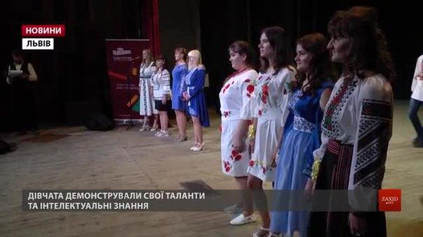 У Львові десять незрячих панянок змагалися у конкурсі краси