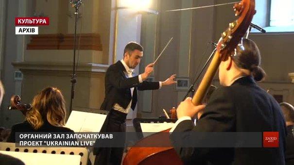 У проекті «Ukrainіan Live» львів'яни повезуть у 13 міст твори маловідомих українських класиків