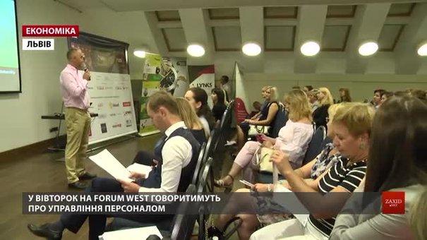 На Forum West у Львові експерти розповіли про зміни податкового законодавства