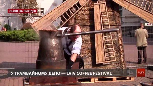 Культурні події у Львові на вихідні 13-15 вересня