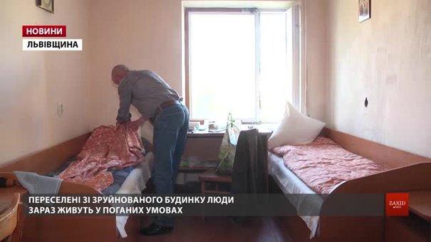 Мешканцям зруйнованого будинку у Дрогобичі дадуть гроші на оренду квартир