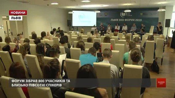 На Lviv Eco Forum розповіли про зміни клімату в Україні