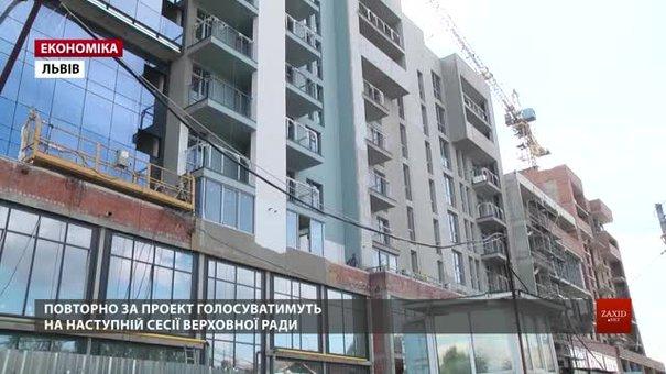 Експерти з нерухомості пояснили, чому у випадку скасування пайового внеску житло не подешевшає