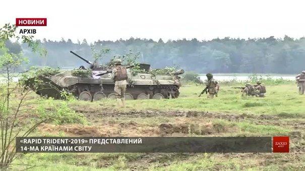 На Львівщині розпочалися міжнародні військові навчання «Rapid Trident-2019»