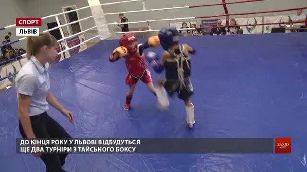 На відкритому Кубку Львова з тайського боксу змагалися діти від 7 років та дорослі бійці